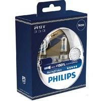 Thumb 150  brighter bulbs philips toyota mr2 headlight h4